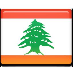 ALWaseet Lebanon